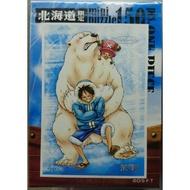 <專屬拼圖屋> 日本 北海道 限定 mini 迷你 海賊王 魯夫 喬巴 白熊 150片 拼圖 HKD-03