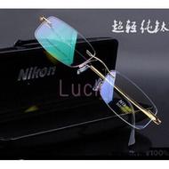 現貨Nikon無框近視眼鏡框 尼康男女眼鏡架 純鈦