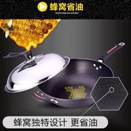 傳統生鐵炒鍋鐵鍋不黏鍋炒菜鍋平底鍋具