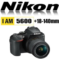 【eYe攝影】送64G+原廠電池 全新公司貨 Nikon D5600 + 18-140mm KIT 單眼相機