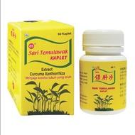 Sari Temulawak85 Herbal Capsules To Prevent Corona - Increase Body Endurance with Curcumin 60Kap