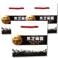 【芝福鄉】低溫烘焙黑芝麻醬隨身包(100%純天然黑芝麻醬) 3盒
