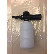Snow Foam Bottle Pressure Washer KAWASAKI FUJIHAMA YILI OXFORD Snow Foam Cannon hpw220 hpw302 hpw502