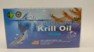 美國Natural D深海紅寶磷蝦油 天天通軟膠囊