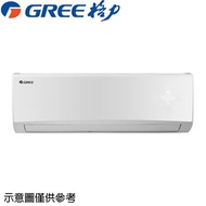 【GREE臺灣格力】5-7坪變頻冷暖分離式冷氣GSH-36HO/GSH-36HI