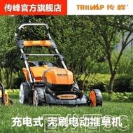 【618購物狂歡節】割草機 傳峰58V手推式割草機充電式電動割草機除草機 草坪修剪機推草機