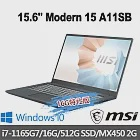 msi微星 Modern 15 A11SB-028TW 15.6吋 創作者筆電(i7-1185G7/16G/512G SSD/MX450-2GB/Win10-16G特仕版