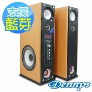 【Dennys】USB/SD藍芽多媒體落地型喇叭-木紋色(CS-699)