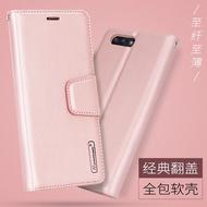 Asus 華碩 Zenfone max pro M1 ZB601KL 側翻磁扣 手機皮套 真皮保護套翻蓋皮套翻頁式保護套