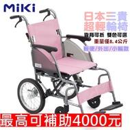 日本 MIKI 超輕量系列 鋁合金輪椅 小輪款 CRT-2 廠商直送 大樹