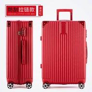 กระเป๋าเก็บสัมภาระที่มีน้ำหนักเบา ABS + กล่องอลูมิเนียมกรอบรูปรถเข็นกระเป๋าเดินทางขนาด 24 นิ้ว