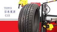 台北 順元輪胎 TOYO 日本東洋輪胎 C1S 215/60/16 全系列 歡迎洽詢