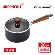 【韓國HAPPYCALL】石墨烯瞬熱不沾20cm湯鍋(含蓋)