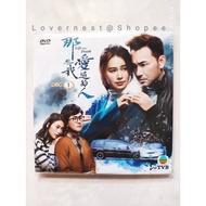 Hong Kong Tvb Drama Dvd Life After Death The Love 2020 Hong Kong Tvb Drama Dvd