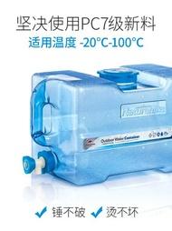 水桶 NH挪客戶外飲用純凈水桶帶龍頭車載塑料水箱便攜PC帶蓋家用儲水桶