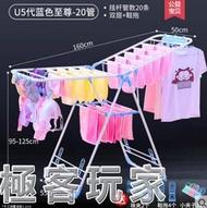 曬衣架 陽臺晾衣架落地摺疊室內曬衣架簡易家用涼衣服架子嬰兒寶寶尿布架 ATF