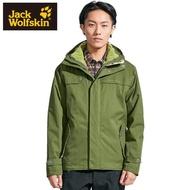 【Jack wolfskin 飛狼】Eton 兩件式 防風防水保暖外套(綠色)