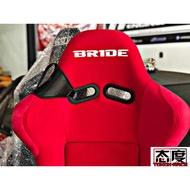 TOKOK RACE BUCKET SEAT Leather Belt Protector/BRIDE/RECARO