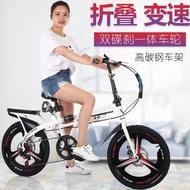 自行車折疊自行車成人男女式16/20寸變速減震小型超輕便攜兒童學生單車