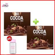 [2กล่อง+แก้วชง] ไบโอโกโก้ Bio CoCoa Mix By Khunchan ของแท้100% พร้อมส่ง