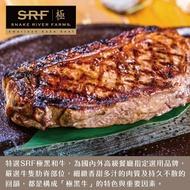 【免運直送】美國SRF極黑和牛霜降肋眼牛排5片組(150公克/1片)