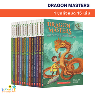 Dragon Masters  - (17 books) chapter book English books for children