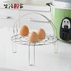 【生活采家】台灣製304不鏽鋼廚房附手把蒸蛋架#27263