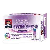 桂格完膳營養素100鉻含纖配方237ml×24瓶/箱