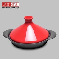 Tagine Tower Pot Cast Iron Frying Pan Cast-iron Pot Hat Pot Cast-iron Tagine 22CM Electromagnetic Furnace Universal