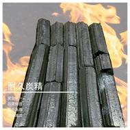 【黑將軍木炭】耐久炭精  5公斤
