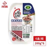 【南僑】膳纖熟飯 健康多穀飯 [6盒/箱]