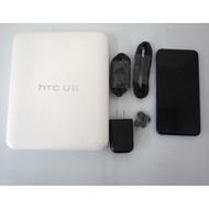 [崴勝3C] 二手 九成新 HTC U11 (4G/64G) U3U
