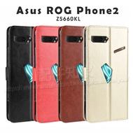 【側掀收納皮套】華碩 ASUS ROG Phone 2 ZS660KL L001D 電競手機 6.59吋 瘋馬皮套/保護套/全包覆/TPU-ZW