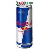 紅牛能量飲料250ml*4入/組
