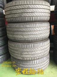 【宏程輪胎】米其林輪胎 225/45-17 PRIMACY 3ST 中古胎