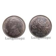 เหรียญ 5 บาท ครุฑเฉียง ปี พ.ศ. 2522 (เหรียญสภาพไม่ผ่านการใช้งาน)
