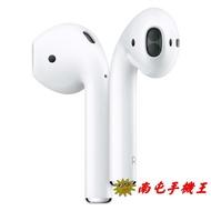 Apple AirPods 2 第二代 無線充電版 MRXJ2TA/A
