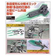 逢甲 爆米花 預購7月 代理版 壽屋 組裝模型 MSG武裝零件 MH05 光束大斬劍