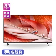 SONY XR-55X90J 55吋 智能電視 BRAVIA XR | FULL ARRAY LED | 4K Ultra HD |HDR