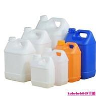 5公斤專拍塑膠方桶形酒桶包裝桶壺扁桶密封桶食品級加厚#kobebeb649