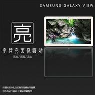 亮面螢幕保護貼 SAMSUNG 三星 GALAXY View 18.4吋 SM-T670 平板保護貼 軟性 亮貼 亮面貼 保護膜
