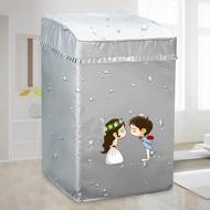 (pro) Panasonic Washing Machine Cover Couple Of 7.5/8.5 Kg Automatic Xqb 75 - 745