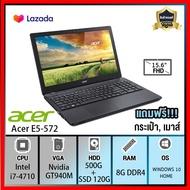 โน๊ตบุ๊คมือสอง โน๊ตบุ๊ค Acer แล็ปท็อปสินค้าคงคลัง Acer E5-572 15.6 นิ้ว Intel Core i7 RAM8G+SSD120G+HDD500G GPU:GT940M 2GB notebook