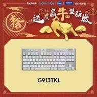 Logitech - G913 TKL LIGHTSPEED 無線 RGB 機械鍵盤 (冰雪白/觸感軸)