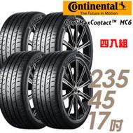 【Continental 馬牌】ContiMaxContact 6 運動操控輪胎_四入組_235/45/17(MC6_車麗屋)