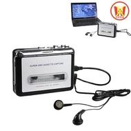 專業版 錄音帶轉檔機 舊卡帶轉檔機 卡帶轉MP3 轉錄器 USB 錄音帶轉mp3 磁帶 隨身聽 播放器~.