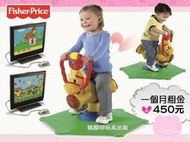 °✿豬腳印玩具出租✿°費雪 新款彈跳搖搖馬三階段電視互動學習(2)~即可租