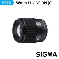 【Sigma】56mm F1.4 DC DN Contemporary 標準定焦鏡(公司貨)