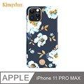 Kingxbar 花季系列 iPhone11 Pro Max 手機殼 i11 Pro Max 施華洛世奇水鑽保護殼 (梔子花)