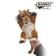 Hansa 4039-老虎手偶31公分